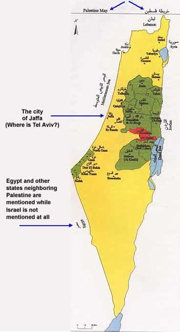 Israel No Israel Map