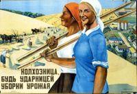 Soviet Collective Farm