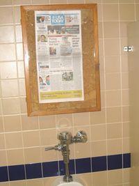 Newspaper rest room
