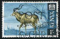 Kenya Stamp