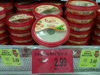 MPL Hummus Special