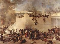 Second Temple Burning
