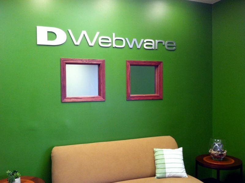 Dweb new sign