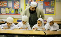 Islamic Religious School