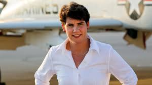 Amy McGrath Image