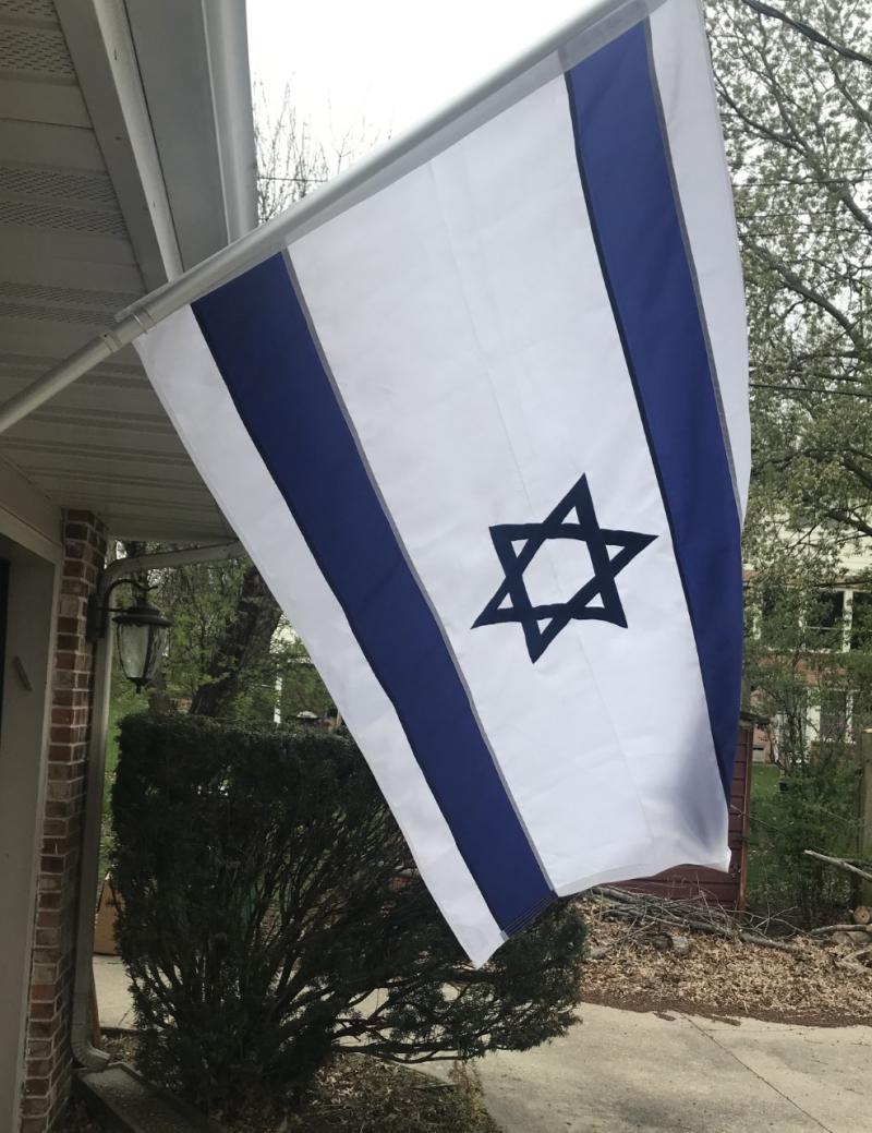 Israeli Flag April 2021