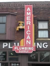 American_plumb_sup_sign